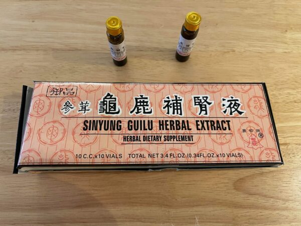 Sinyung Guilu Herbal Vitality Extract